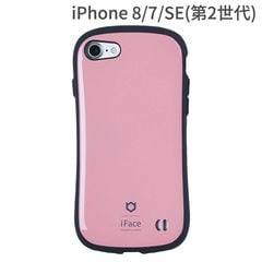 [iPhone 8/7/SE専用] SE第2世代 iphoneSE2 iFace アイフェイス iFace First Class Standardケース(ベビーピンク)