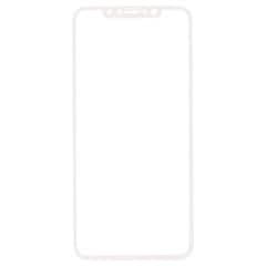 [iPhone XS Max専用]iFace Round Edge Color Glass Screen Protector ラウンドエッジ強化ガラス 液晶保護シート(ホワイト)