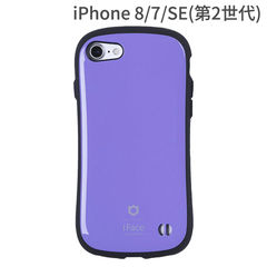 [iPhone 8/7/SE専用] SE第2世代 iphoneSE2 iFace アイフェイス iFace First Class Standardケース(パープル) iphone8 アイフォン8 iface