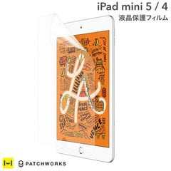 [iPad mini 5/4専用]PATCHWORKS EXTRACLEAR 液晶保護フィルム