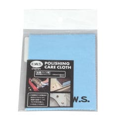 E.W.S. Polishing Care Cloth BLUE 金属パーツ用クロス
