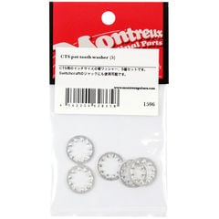 Montreux CTS pot tooth washer (5) No.1596 ギターパーツ