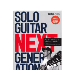 SOLO GUITAR NEXT GENERATION リットーミュージック