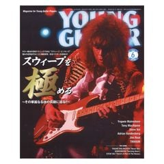 YOUNG GUITAR 2020年06月号 シンコーミュージック