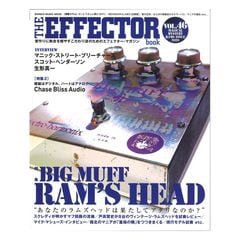 THE EFFECTOR BOOK Vol.46 シンコーミュージック