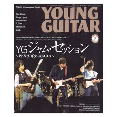 YOUNG GUITAR 2020年7月号 シンコーミュージック