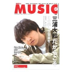 MUSIQ? SPECIAL Out of Music Vol.69 シンコーミュージック