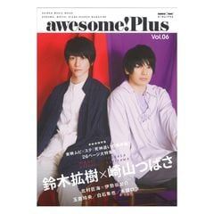 awesome! Plus Vol.06 シンコーミュージック