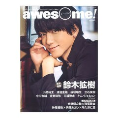 awesome! Vol.40 シンコーミュージック