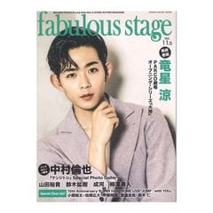 fabulous stage Vol.11.5 シンコーミュージック