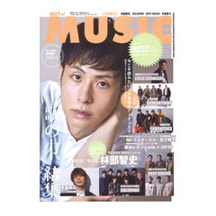 MUSIQ? SPECIAL Out of Music Vol.67 シンコーミュージック