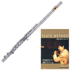 Pearl Flute Dolce Limited Edition PF-665E-3K カバードキィ フルート