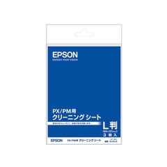 EPSON/PX/PM用クリーニングシート/KL3CLS