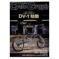 Cyclo Graph The magazine for bike enthusiasts 2017