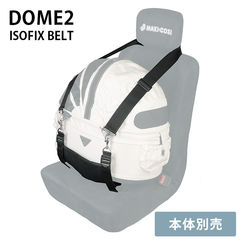 AirBuggy for Pet(エアバギーフォーペット) DOME SM/M ISOFIX BELT